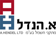 """א.הנדל מתקני חשמל בע""""מ Logo"""